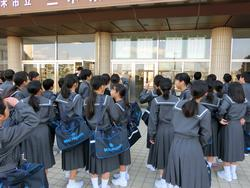 中学校 三木 東